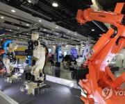 구미시 5년간 295억원 들여 로봇직업교육센터 건립