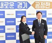 경기경제과학원 첫 노동이사에 신소영 선임 임명