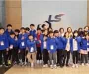 LS니꼬동제련, 8년째 초등생 과학교육 교실 열어