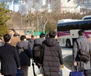 신종코로나 확진자 사위 근무 한국발전교육원 교육생 200명 귀가