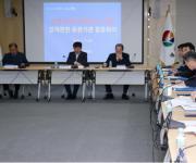 경남도, 신종코로나 피해 기업·소상공인 통합신고센터 설치