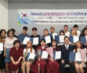글로벌 현장학습 떠난 경북 학생 72명 현지 취업