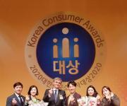 시크릿, 대한민국소비자대상 '소비자브랜드 대상' 2년 연속 수상