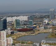 전국 혁신도시 지역공헌 본격 추진…공공기관 지역발전계획 확정