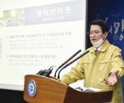 원주시, 코로나19 극복 지역경제 활성화에 478억 투입