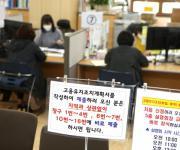 대구·경북 고용유지지원금 신청 폭주…2∼3월 7천550건