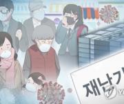 경기도, 재난기본소득 선불카드 한도 50만→200만원 상향 건의