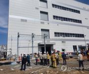 [2보] 서산 LG화학 촉매센터서 불…1명 사망·2명 부상
