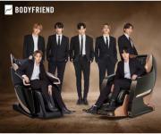 바디프랜드 모델로 활동 중인 방탄소년단(BTS)