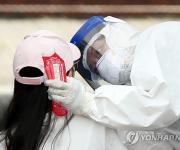 경기도, 183개 기업체 선제 진단검사…검체취합 '풀링검사' 확대