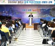 '고용한파 극복'…제천시 역대 최다 500명 대학생 아르바이트