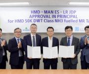한국조선해양 국내 처음으로 암모니아추진선 인증 받아