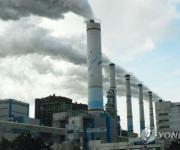 전국 50개 지자체·기관 예산 145조원 '탈석탄 은행'에 맡긴다