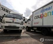 쿠팡, 코로나19 확진자 발생한 서초1배송캠프 재가동