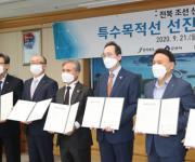 '전북 조선산업 새판 짠다'…군산에 '특수목적선 단지' 추진