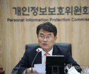 윤종인 개인정보보호위원장