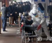 노량진발 감염에 '전국 최다 응시' 경기 교사임용시험 '비상'