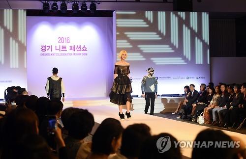 경기 니트 패션쇼[연합뉴스 자료사진]