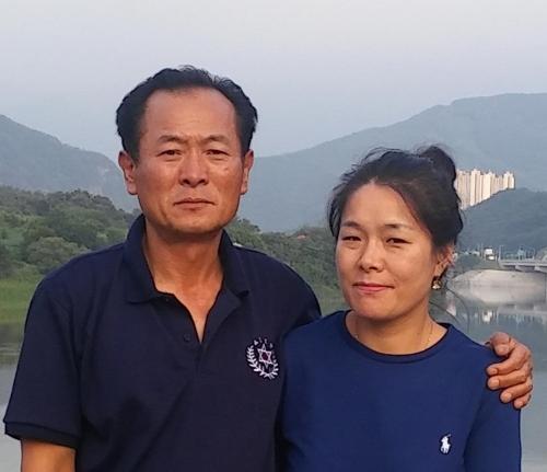 김기용(왼쪽)-함인옥씨 부부