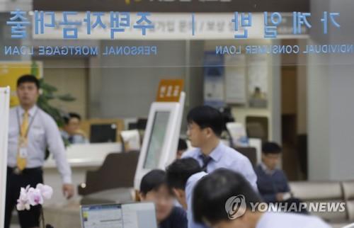 주택담보대출 금리는 소폭 하락[연합뉴스 자료사진]