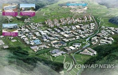 정읍 첨단과학산업단지 [연합뉴스 자료사진]