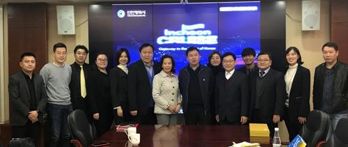 톈진시 관광·크루즈 관계자 면담