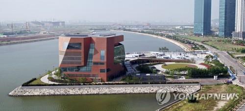 송도국제도시 '아트센터 인천'