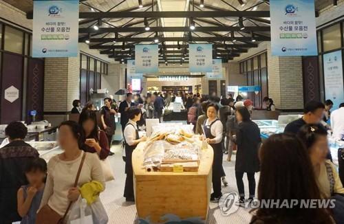 백화점 고객들 [연합뉴스 자료사진]