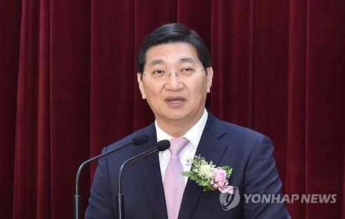 김규옥 기술보증기금 이사장