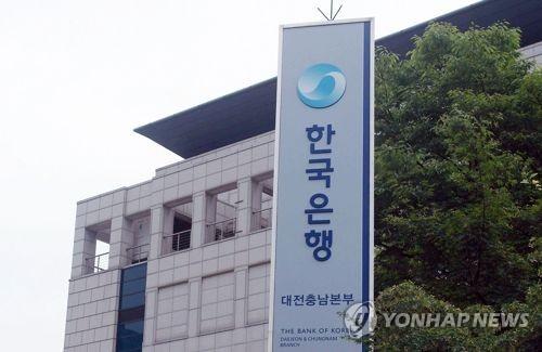 한은 대전충남본부 전경 [연합뉴스 자료사진]
