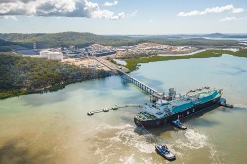 한국가스공사의 호주GLNG 해외자원개발사업
