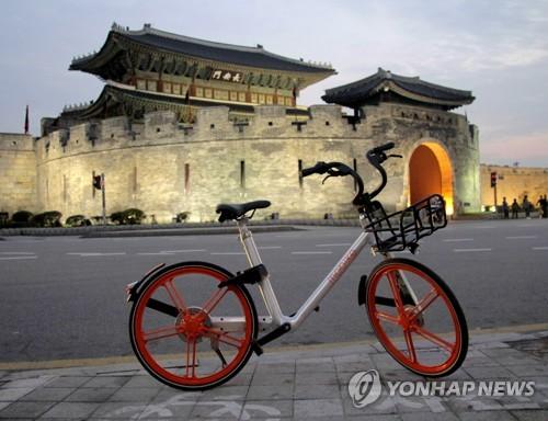 중국 모바이크, 수원서 공유자전거 서비스 시작