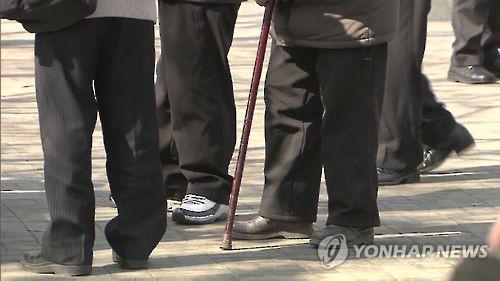 노인  [연합뉴스TV 제공]