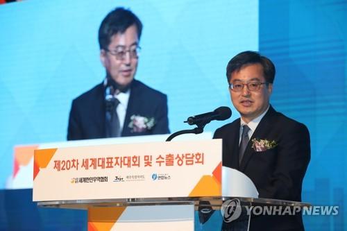 축사하는 김동연 경제부총리