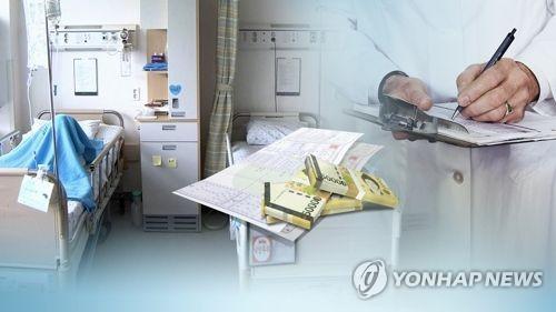 보험금 (CG)  [연합뉴스TV 제공]