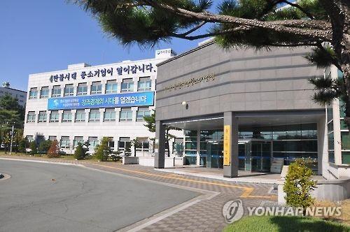 부산중소기업청[연합뉴스 자료사진]