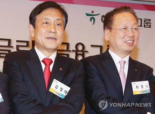 김정태 KEB하나금융 회장과 최흥식 전 금융감독원장
