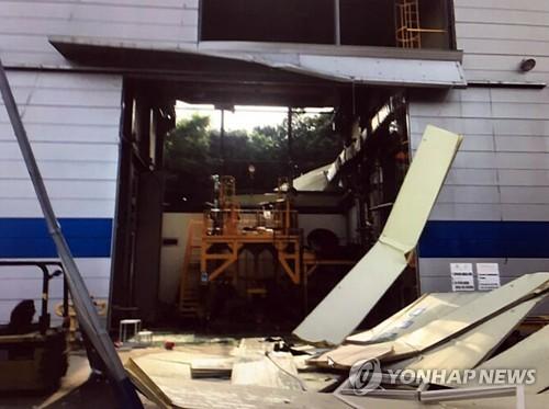 처참한 한화 대전공장 폭발사고 현장