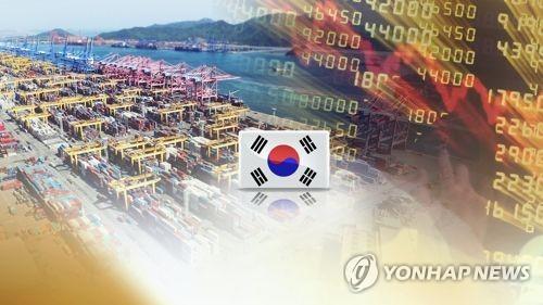 """한국경제 15년 뒤 세계 8위…중국은 미국 제치고 1위"""" (CG)"""