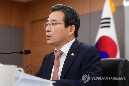 김용범 금융위 부위원장 모두발언