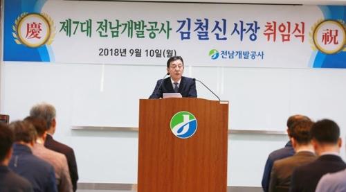 김철신 사장
