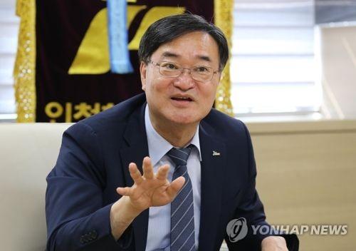 남봉현 인천항만공사 사장