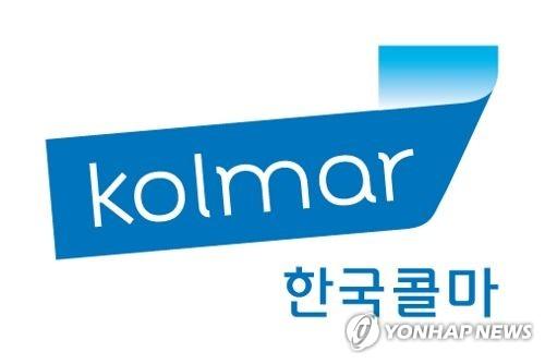 한국콜마 로고