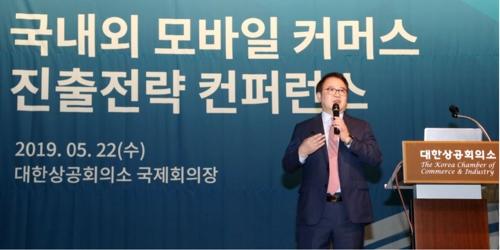 발표하는 김진수 중앙대 경영학부 교수