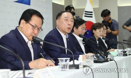 홍남기 부총리, 하반기 경제정책 발표