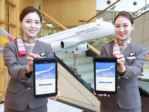 아시아나항공 객실승무원 위한 태블릿PC 기반 'A-tab' 시스템