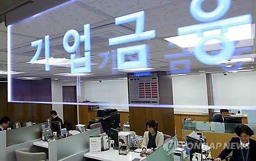 은행 기업금융 창구