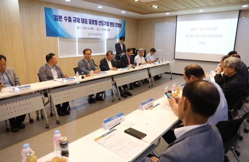 산업단지공단, 일본 수출규제 대응 글로벌 선도기업 현장 간담회