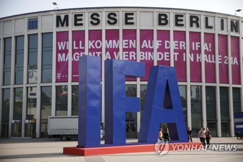 'IFA 2019'가 열리는 독일 메세 베를린