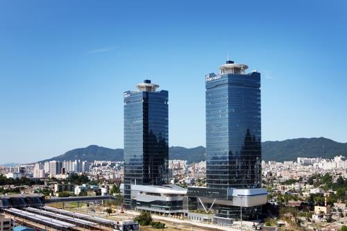 한국철도시설공단 사옥